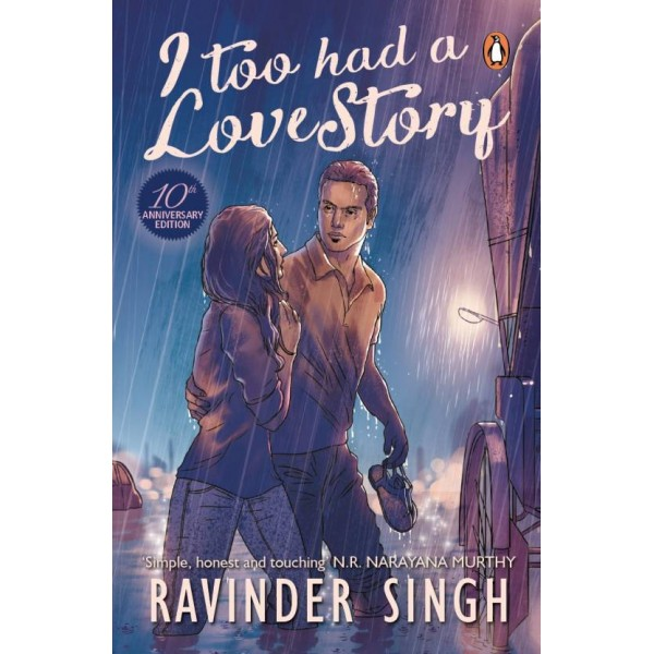 I Too Had a Love Story  (English, Hardcover, Ravinder Singh)