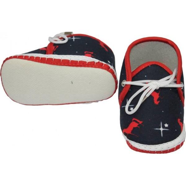 Aashna Booties  (Toe to Heel Length - 5 cm Red)
