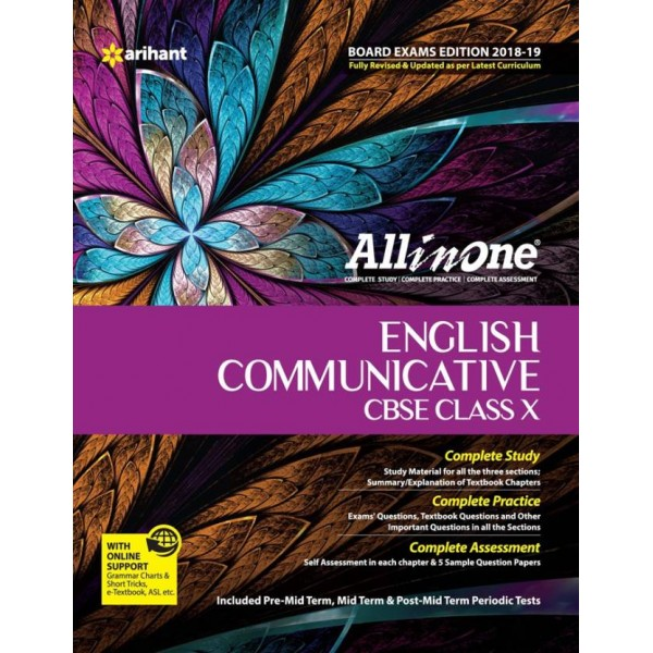 CBSE All in One English Communicative Class 10 (based on textbook Literature Reader) for 2018 - 19