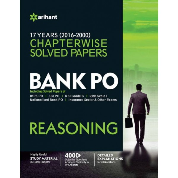 Bank PO Reasoning : 17 Years (2000 - 2016) Chapterwise Solved Papers  (English, Paperback, Arihant Experts)