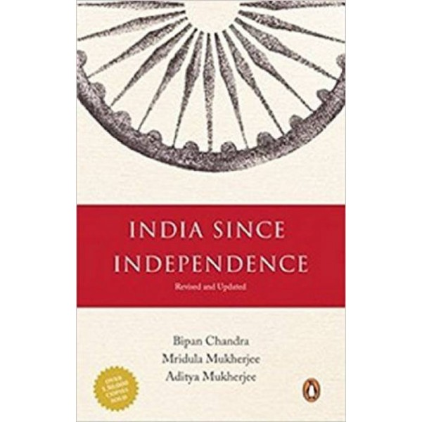 India Since Independence  (English, Paperback, Bipin Chandra)