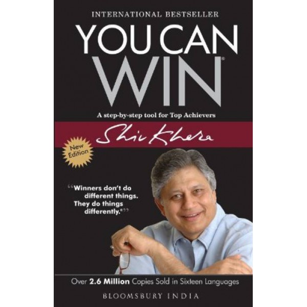 You Can Win: A step by step tool for top achievers  (English, Paperback, Shiv Khera)