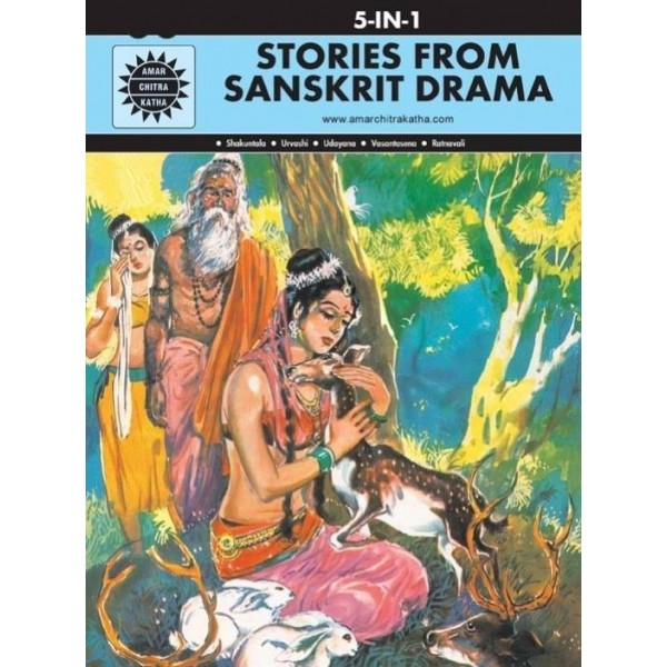 Stories From the Sanskrit Drama (5 in 1)  (English, Hardcover, Anant Pai)