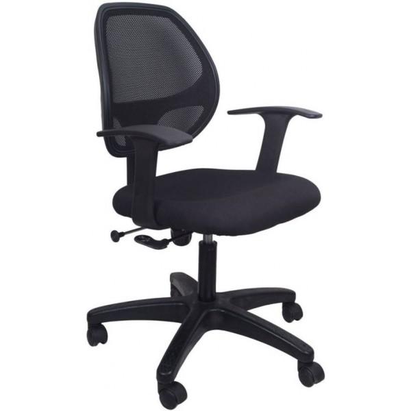 Hetal Enterprises Fabric Office Arm Chair  (Black)